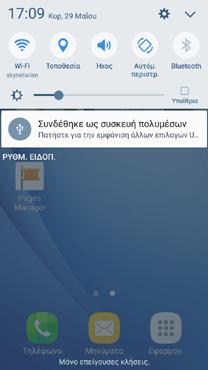 Screenshot_20160529-170902