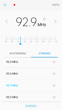 Screenshot_20160529-171119