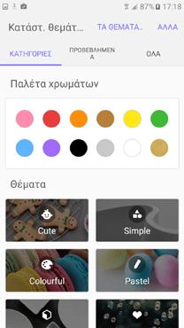 Screenshot_20160529-171856