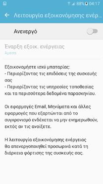 Screenshot_20160531-041732