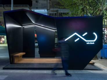 Ο Εμπορικός Σύλλογος Αλεξανδρούπολης υιοθέτησε την τεχνολογία Microsoft Kinect