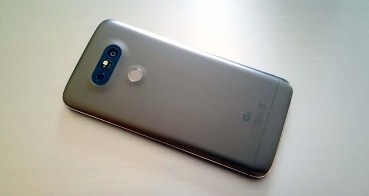 LG: Αναβαθμίζει το G5 σε Android 7.0 Nougat
