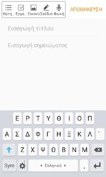 Screenshot_20160811-224102
