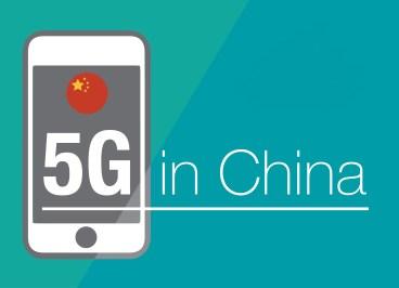 Θέλει 5G το 2020 η Κίνα