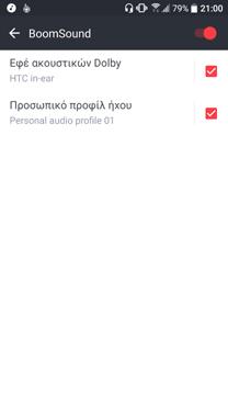 screenshot_20160915-210052