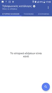 screenshot_20160925-170230