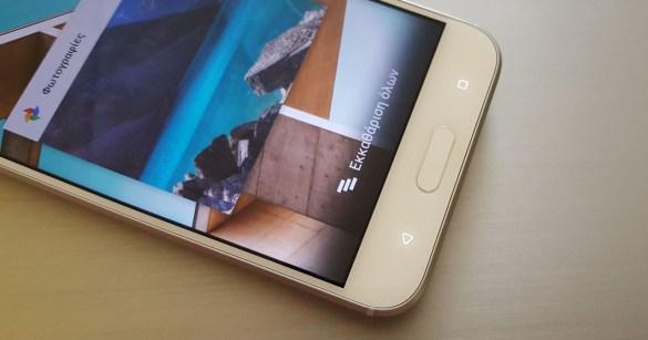 HTC 10 Review: Ιδανικό χωρίς συμβιβασμούς