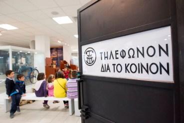 Το Μουσείο Τηλεπικοινωνιών του Ομίλου ΟΤΕ  στη νέα ψηφιακή εποχή
