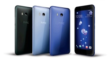 HTC: Παρουσίασε επίσημα το U11