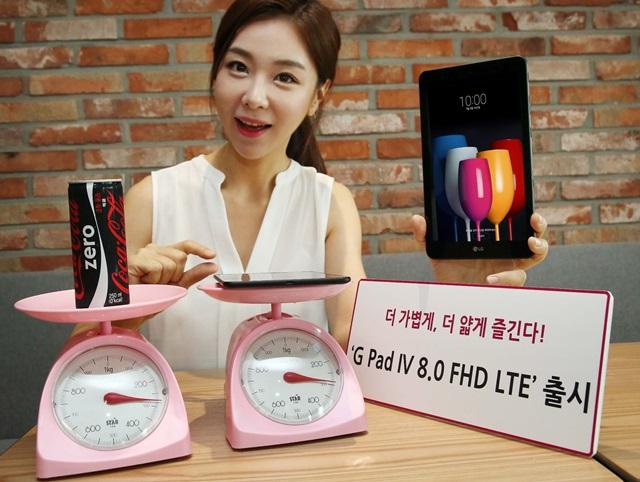 LG : Παρουσίασε το G Pad IV 8.0