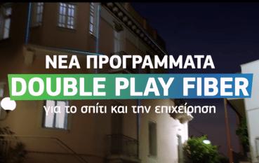 COSMOTE Double Play Fiber: Συνδέσεις οπτικών ινών για τον απλό χρήστη και την επιχείρηση