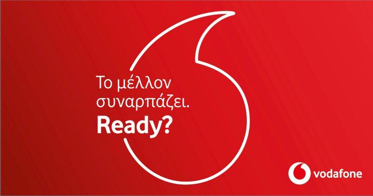 Γρήγορο internet νέας γενιάς Vοdafone Ηοme Double Play Fiber 100 Mbps και Vodafone One Net Fiber