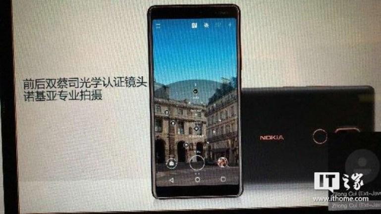 Nokia 7 Plus με 18:9 οθόνη και διπλή κάμερα