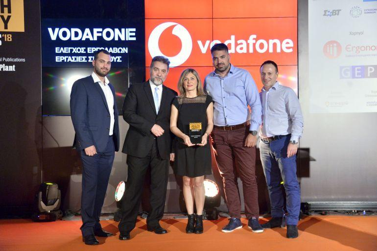 Vodafone: Σημαντικές διακρίσεις στα Health & Safety Awards 2018