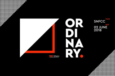 """Το TEDxAthens επιστρέφει για 9η φορά στο ΚΠΙΣΝ στις 2/6 με θέμα """"ORDINARY""""."""