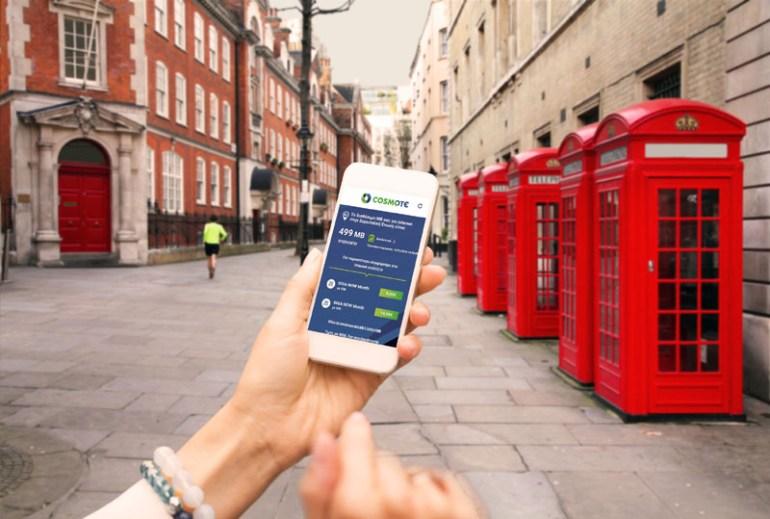 Διαθέσιμη και στην Ευρωπαϊκή Ένωση η υπηρεσία ελέγχου χρήσης των mobile data αποκλειστικά από την COSMOTE