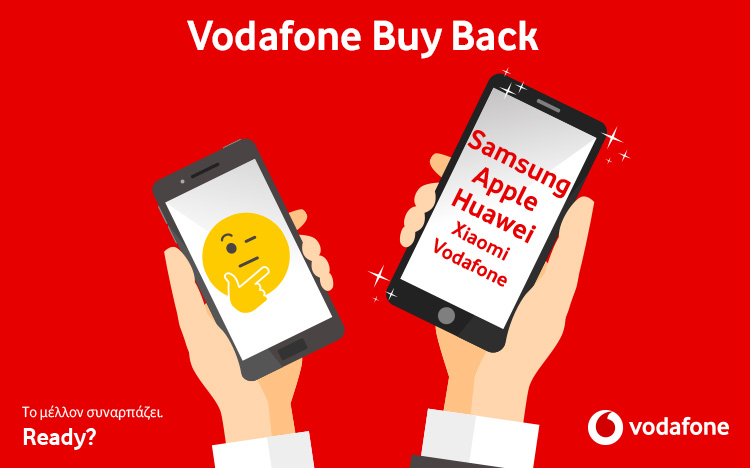 Vodafone Buy Back και έκπτωση έως -20% σε κορυφαία Smartphone