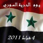 Siria: 4 e 5 febbraio