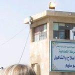 Libia: il jihadista patriota e le mosse tiranno