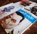 Le sbiadite linee rosse della letteratura politica egiziana