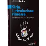 Questo libro – Siria, la rivoluzione rimossa: dalla rivolta del 2011 alla guerra