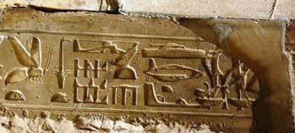 """What were the Egyptians depicting in their hieroglyphics? Could they be telling the tale of alien """"gods"""" descending from the skies in UFOs?"""