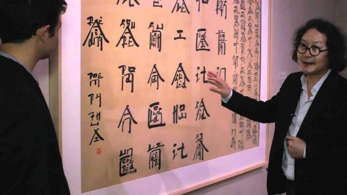 Square Word Calligraphy Classroom on exhibit at the Wallach Gallery (2011). Photo: youtube.com