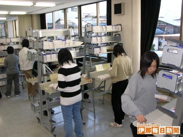 郵便局 バイト 高校生   【公式】日本郵便・郵便局 アルバイト ...