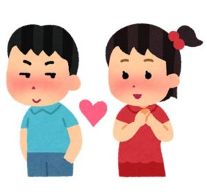 恋する男の子と女の子