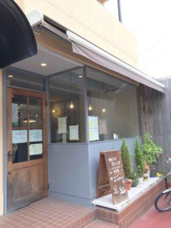 大阪市都島区の菓子工房あひる堂の外観