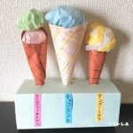 アイスクリーム工作①