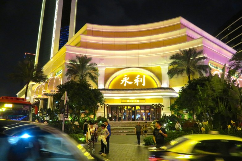 Entrance of Wynn Macau