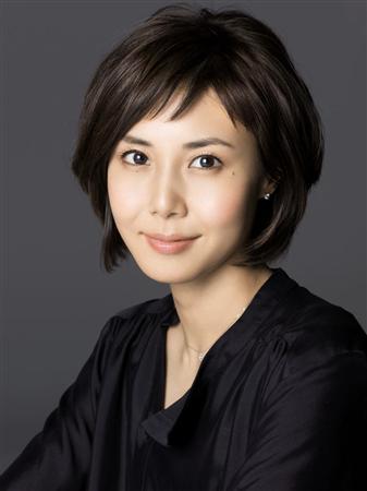 5 7 Padahal Usianya Udah gak muda lagi tapi kecantikan dan keseksian Artis Jepang ini masih awet