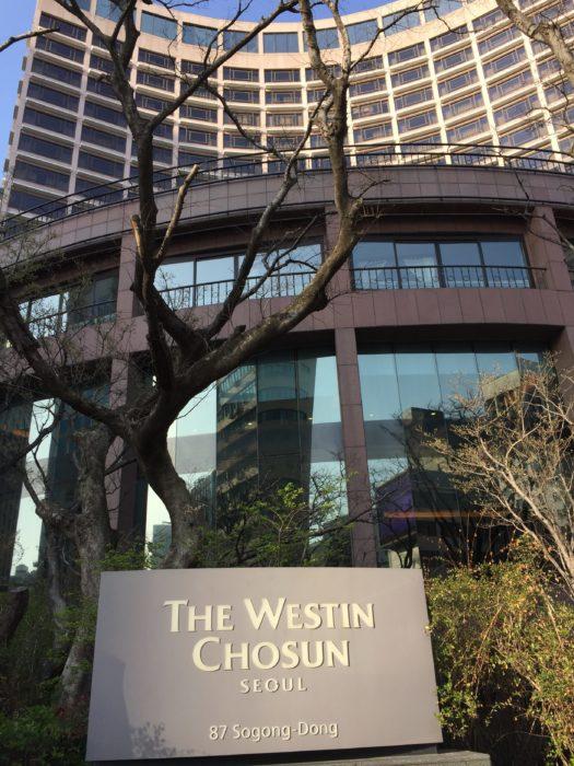 ウェスティン 朝鮮ホテル 立地抜群の高級ホテル 2017年4月宿泊