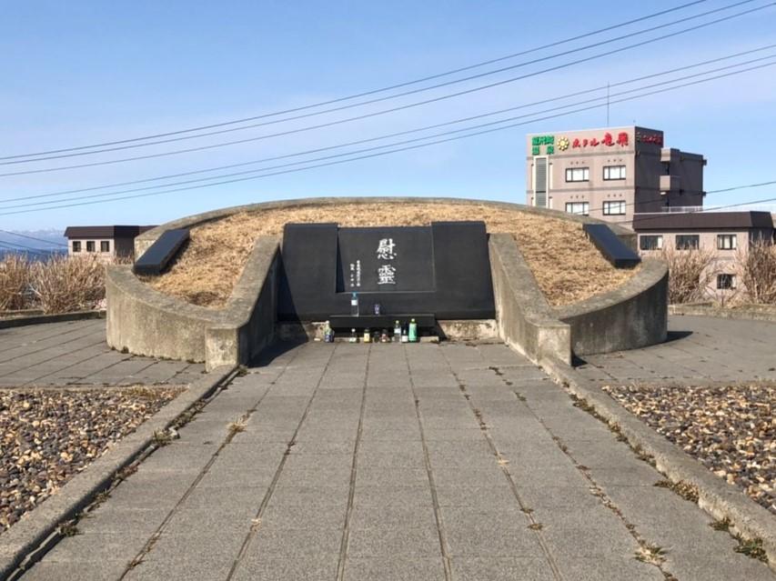 構想から64年、町を作った青函トンネル工事