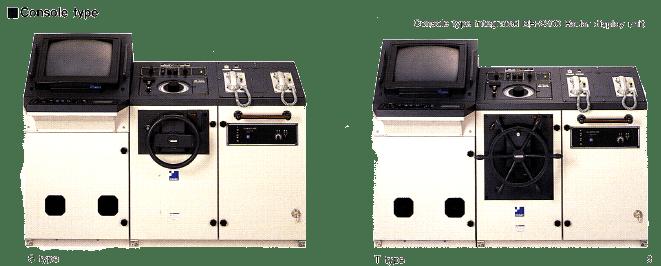 Auto Pilot PR 2000 Console Type