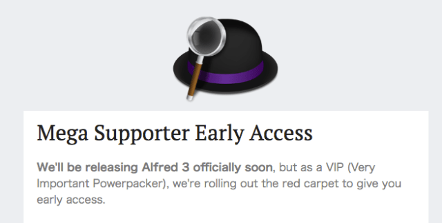 alfred3_mail