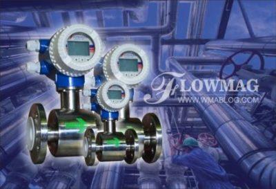 Kelebihan dan Kekurangan Electromagnetic Flow Meter