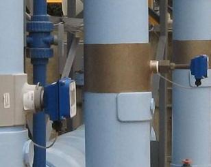 Insertion electromagnetic flow meter installation