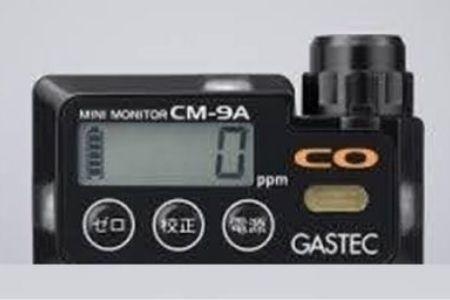 Gastec MA-2510 Hand Held Gas Detector