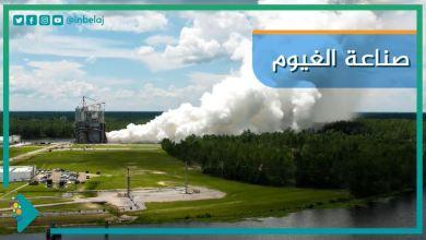 صورة صناعة الغيوم