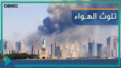 صورة تلوث الهواء.. حقائق مرعبة