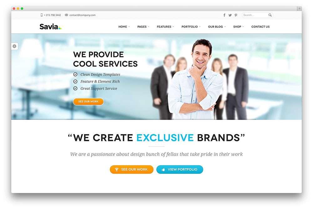 шаблонов для коммерческих сайтов