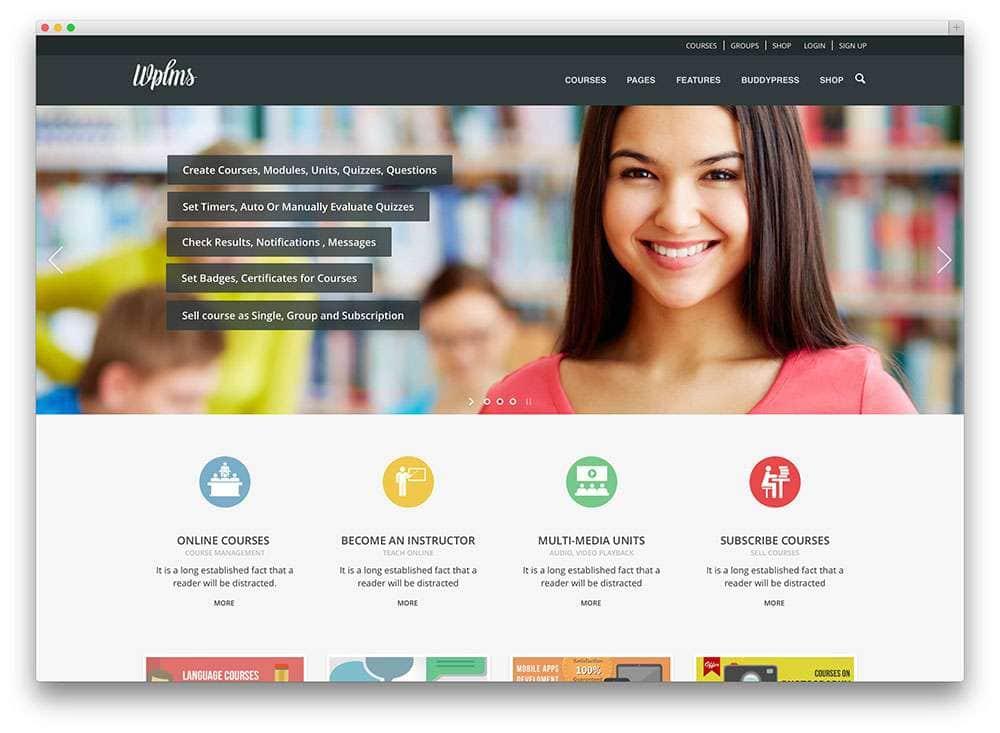 Шаблоны powered by WordPress для сайта 2015
