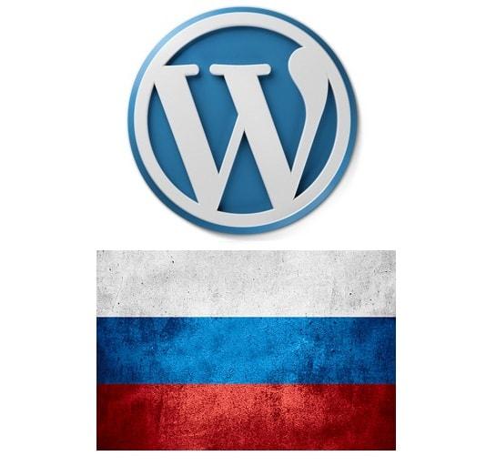 WordPress Россия – Популярность, возможности и стоимость разработки 01