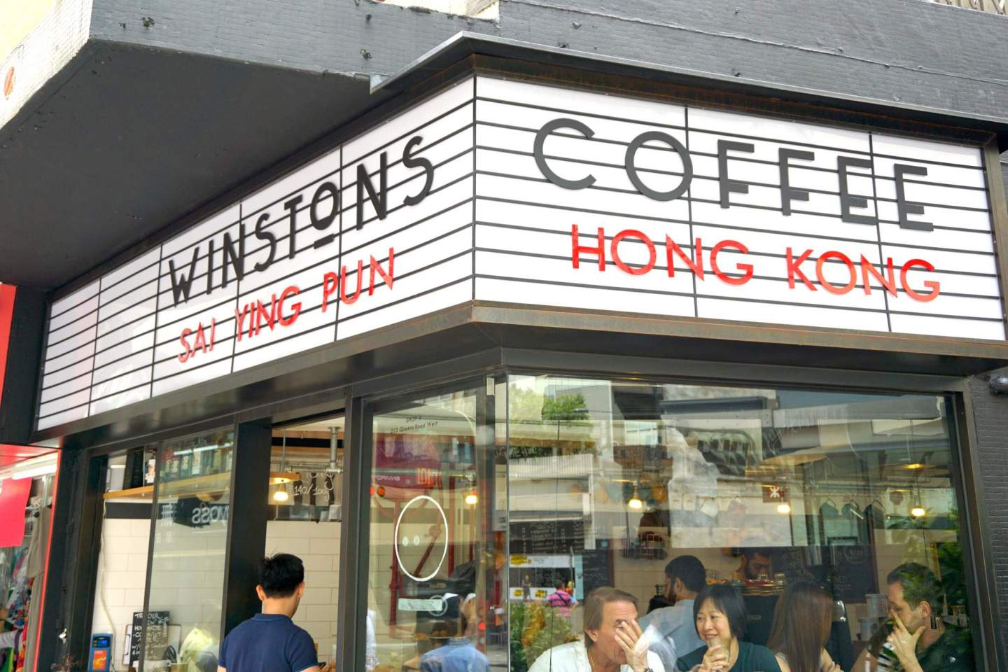 Winstons Coffee_Hong Kong_2
