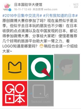 インバウンド対策ソリューション企業GoJapan強み