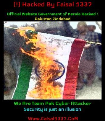 kerala-gov-website-hacked.jpg.image.784.410