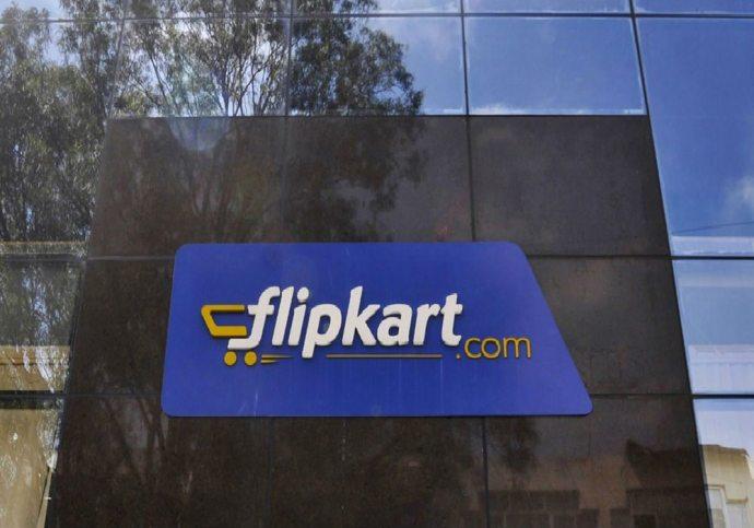 flipkart-mobile app-ecommerce