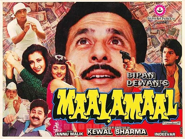 maalamaal_the_movie